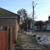 Никополь, улочка., Никополь