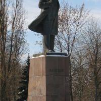 Ленину, Никополь, Никополь