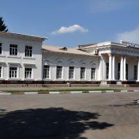 Вокзал, Никополь