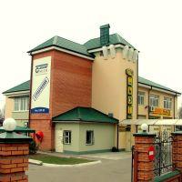 СТО на въезде в Новомосковск, Новомосковск