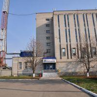 Новомосковская АТС, Новомосковск