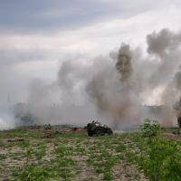 Всё в дыму..., Новомосковск
