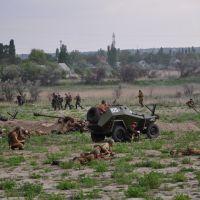 Враг будет разбит..., Новомосковск