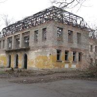 Вечная стройка, Орджоникидзе