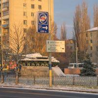 морозное утро, Павлоград