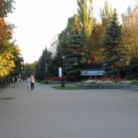 Около Горисполкома, Павлоград