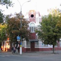 Павлоградский ЗАГС, Павлоград