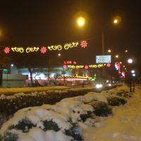 Зимняя ночь перед Рождеством, Павлоград