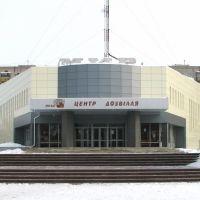Кинотеатр МИР после ремонта. Декабрь 2008, Павлоград