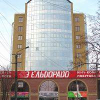Новый элитный дом по ул. Ленина. Декабрь 2008, Павлоград