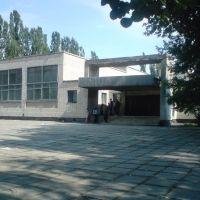 ЗОШ №9, Павлоград