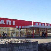 КАПИ 1, Павлоград