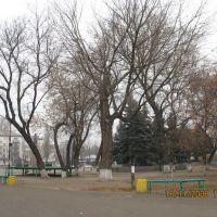 Соборная площадь, Павлоград
