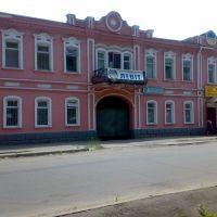 Дом №73  на ул. Харьковской, Павлоград