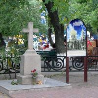2010.09.18 /, Павлоград
