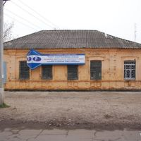 художественная мастерская / art workshop, Павлоград