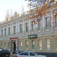 Торговый комплекс Гуливер на ул. Шевченко (бывший магазин Моловик), Павлоград