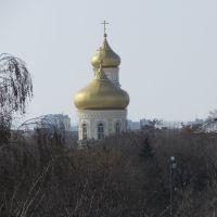Church, Павлоград