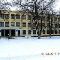 школа, Пятихатки