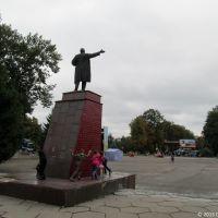 Вовка Ленін у Пятихатках, 2013, Пятихатки