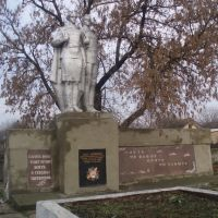 Братская могила пгт. Софиевка (107 воинов), Софиевка
