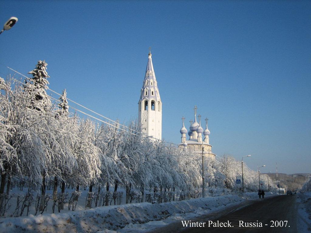 Зимний Палех, Палех