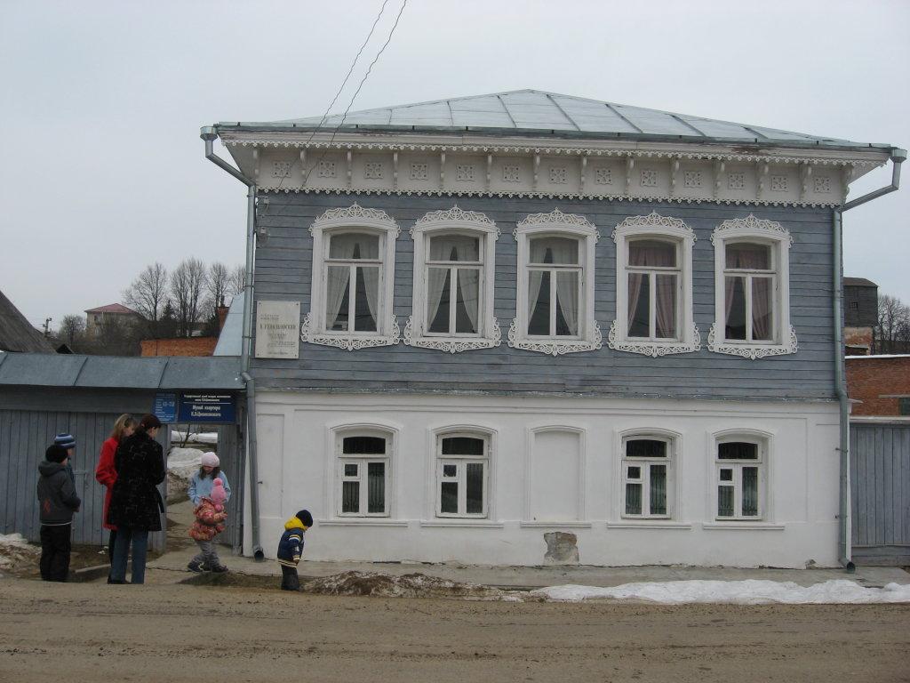 Музей Циолковского, Боровск