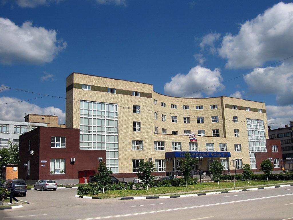 Пенсионный фонд (Центральный бульвар), Орехово-Зуево