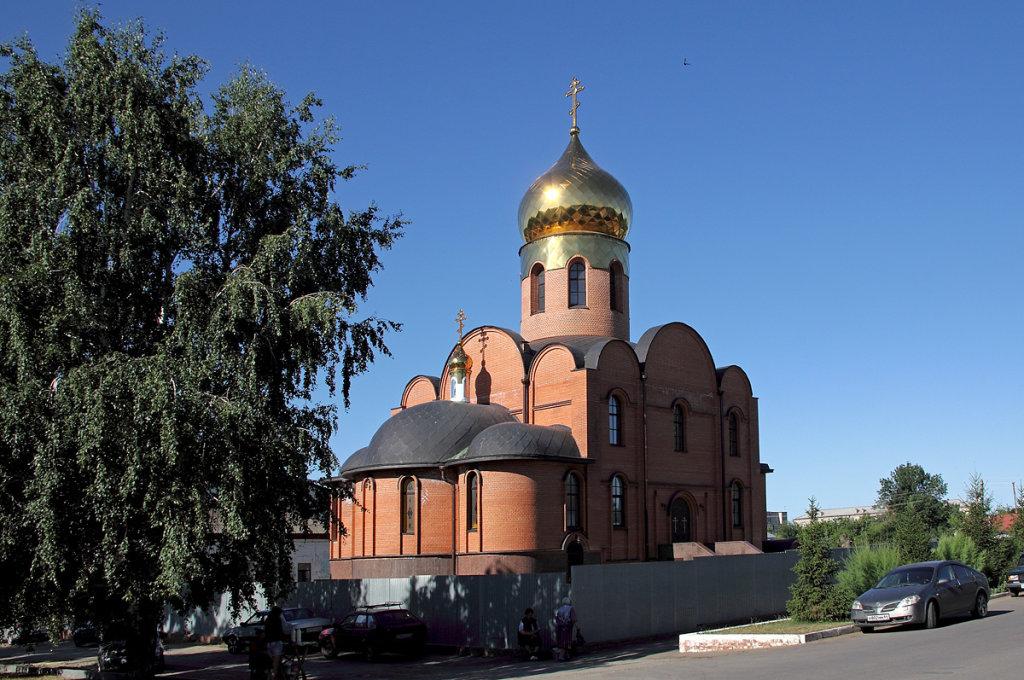 Петропавловский храм, Аткарск
