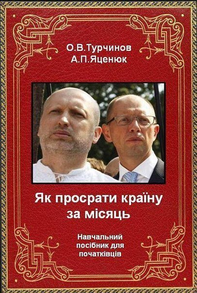 Фото #521141, Ананьев
