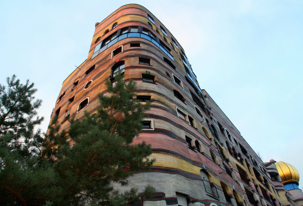 "DIE WALDSPIRALE  """"Hundertwasser"""", Дармштадт"