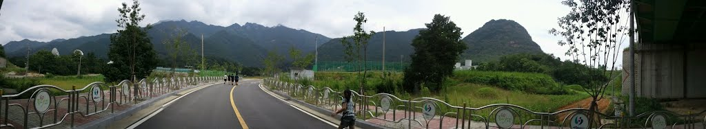 Mt.Goo Byung, view from the entrance (구병산), Мирианг