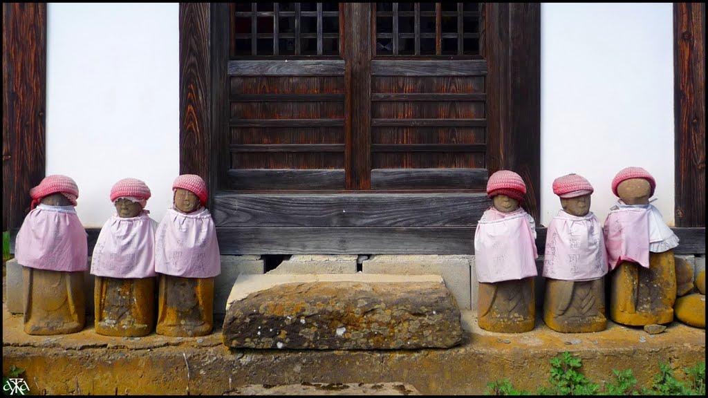 The Six Small Jizo of Kozanji Temple, Ogawa Village, Нагоиа
