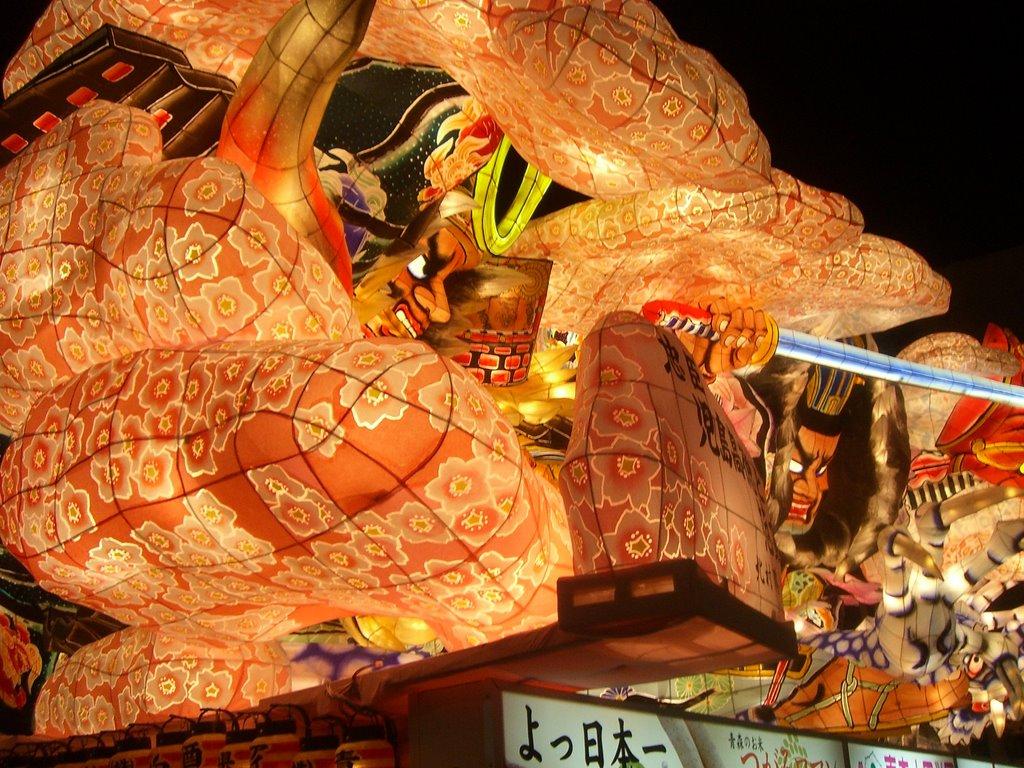 青森ねぶた2008, Гошогавара