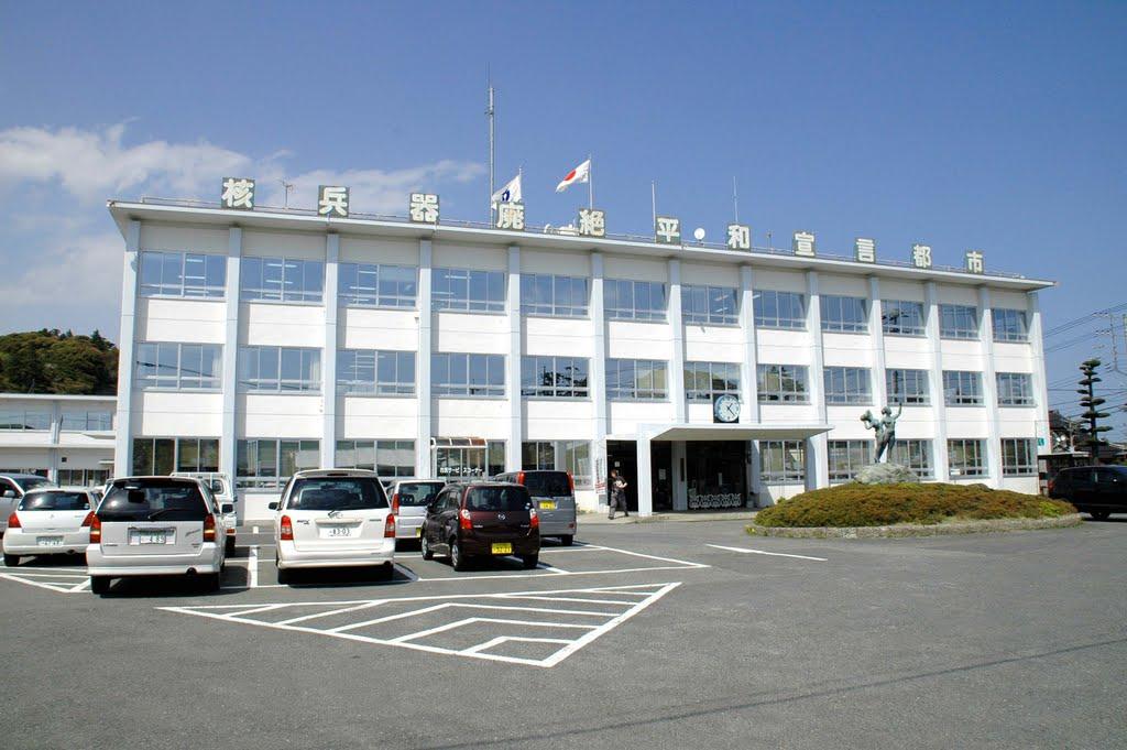 高萩市役所(Takahagi City Hall), Китаибараки