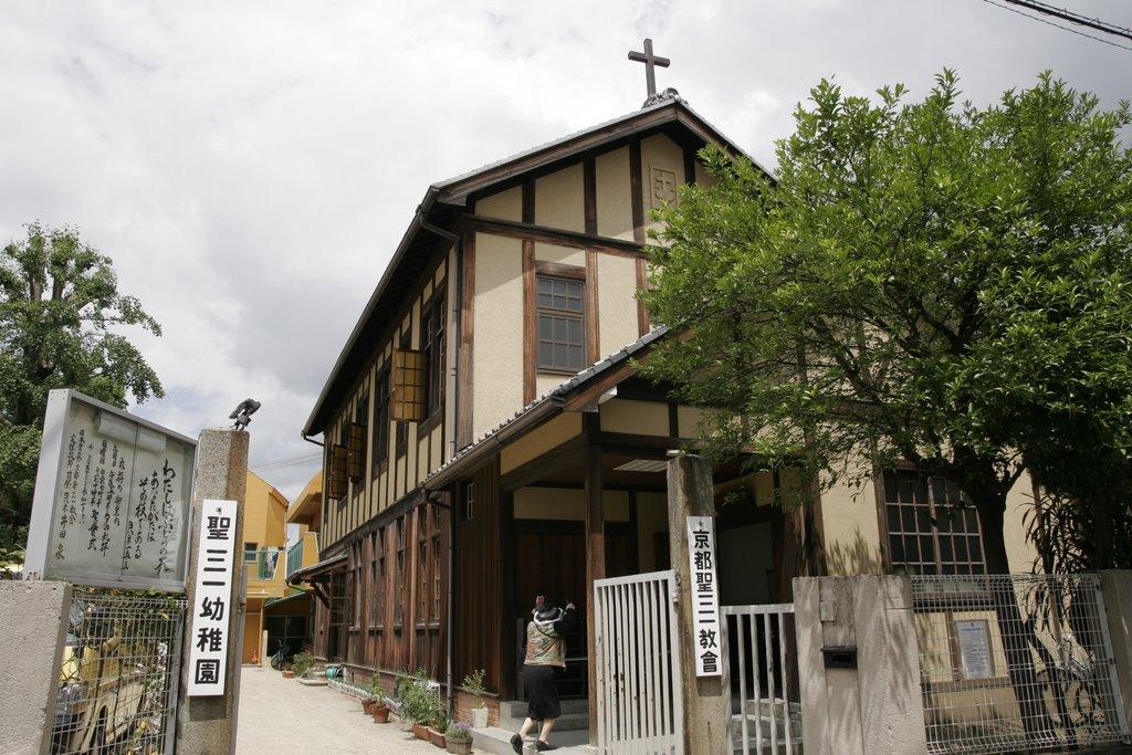 京都聖三一教会, Киото