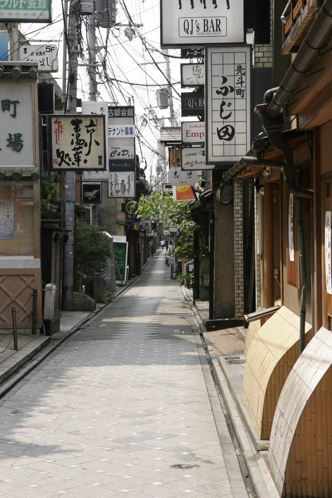 Pontcyo 先斗町, Киото