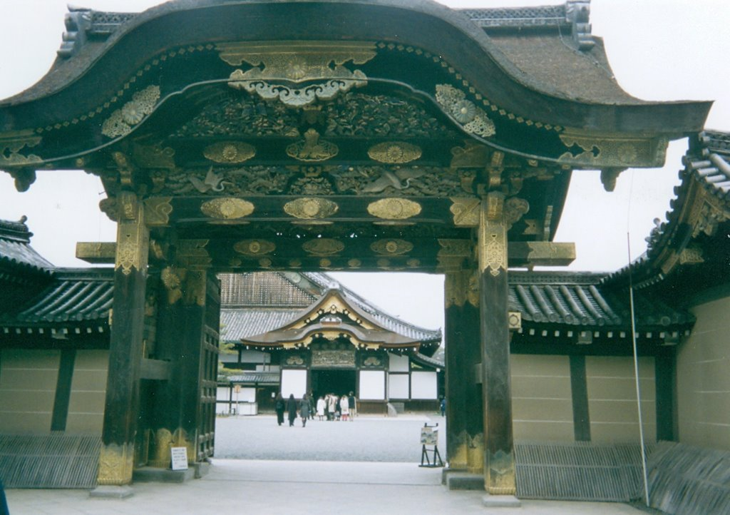 Nijo castle interior gates, Киото