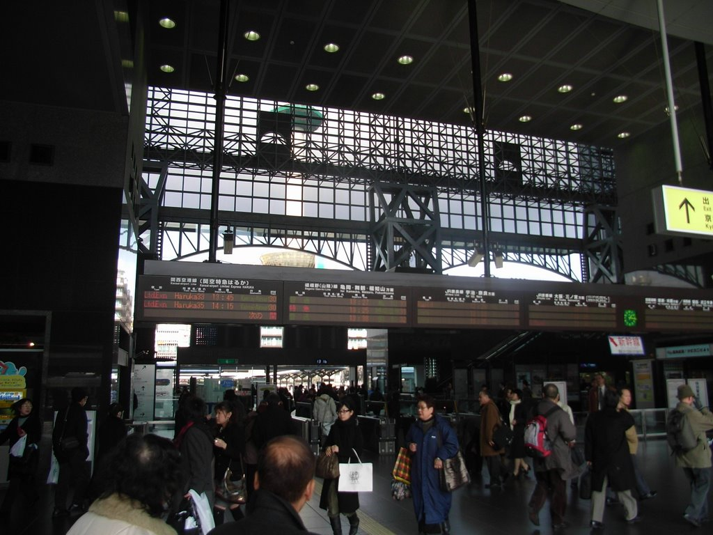 Kyoto Station, Киото