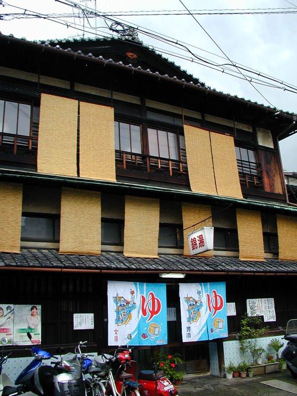 錦湯, Киото