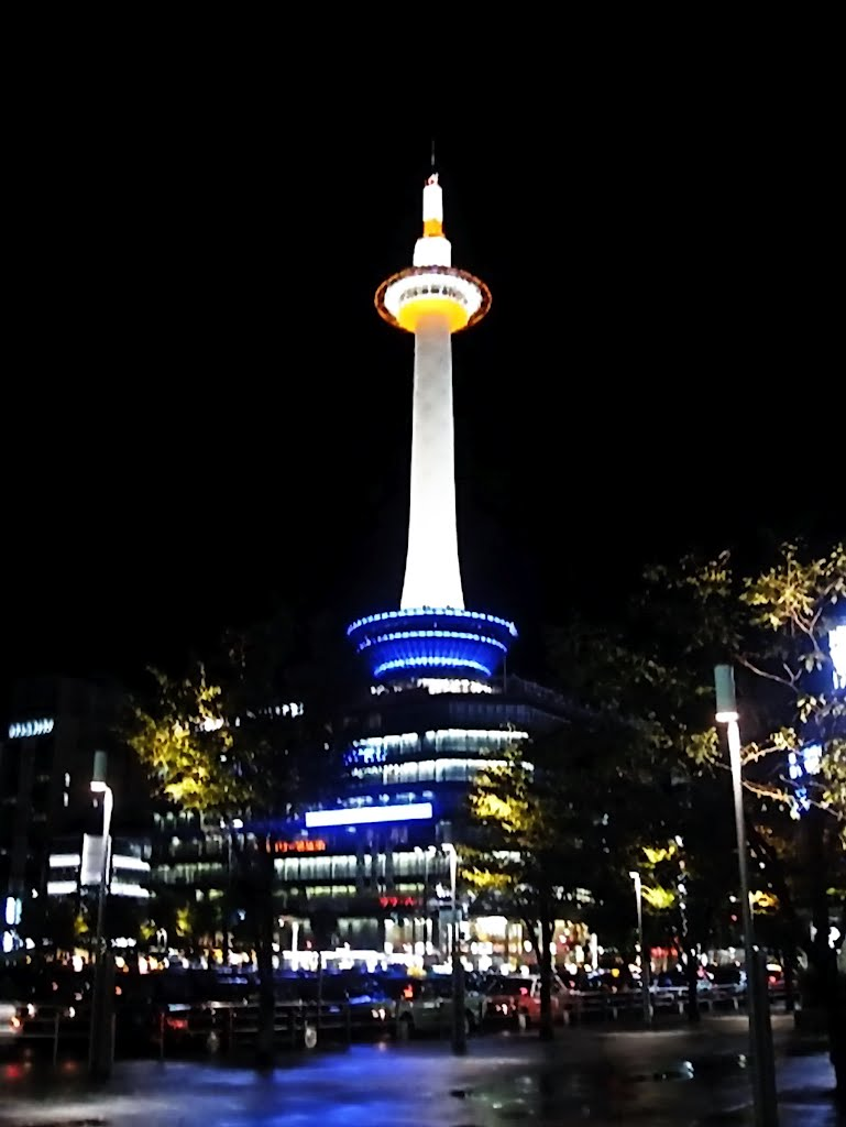 Tháp Kyoto về đêm - Kyoto Tower at night - ngockitty, Маизуру