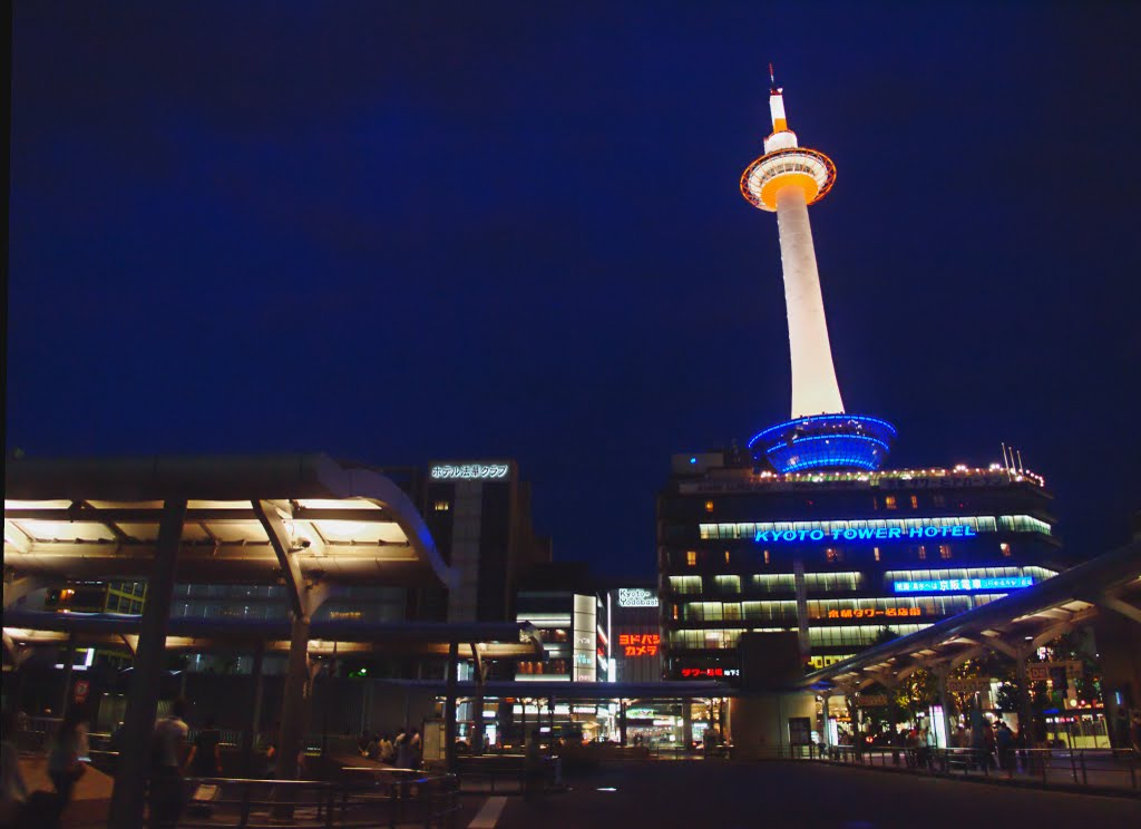 Kyoto tower and Kyoto-Yodobashi, Уйи
