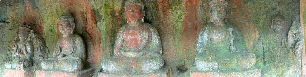 菅尾の石仏, Исе