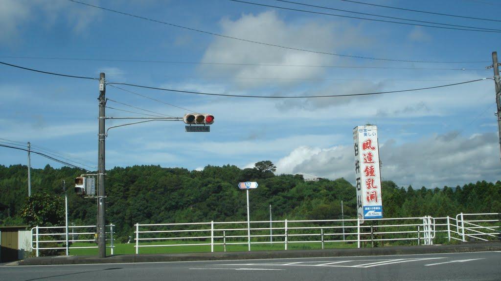 国道10号 (2008.08), Сузука