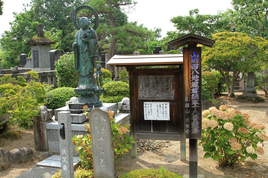 臥熊山天性寺, Сасэбо