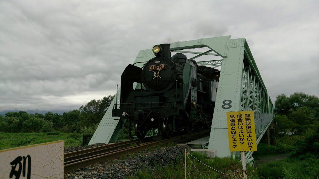 最上川を渡る機関車, Сасэбо