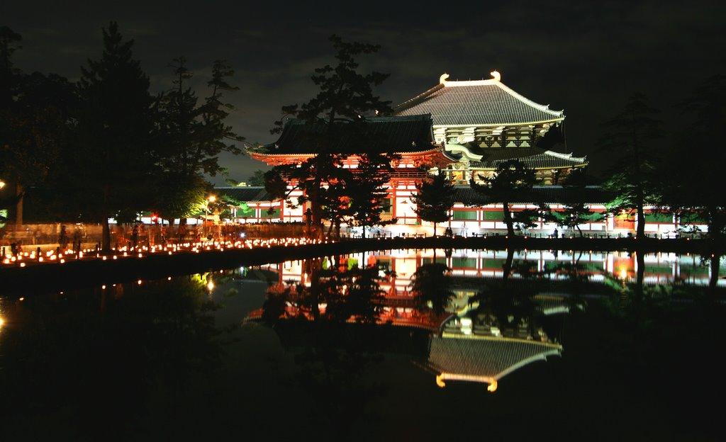 Todaiji 東大寺, Нара
