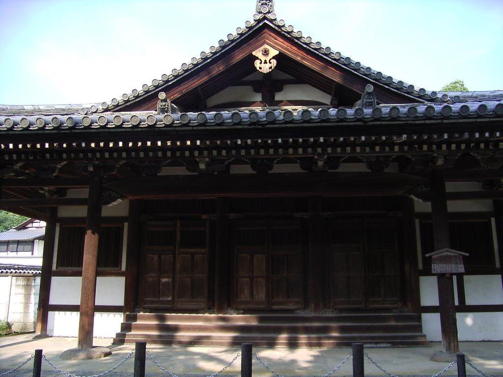 Ooyuya, Сакураи