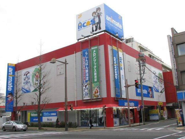 新潟 アニメイト 新潟のアニメショップ・専門店