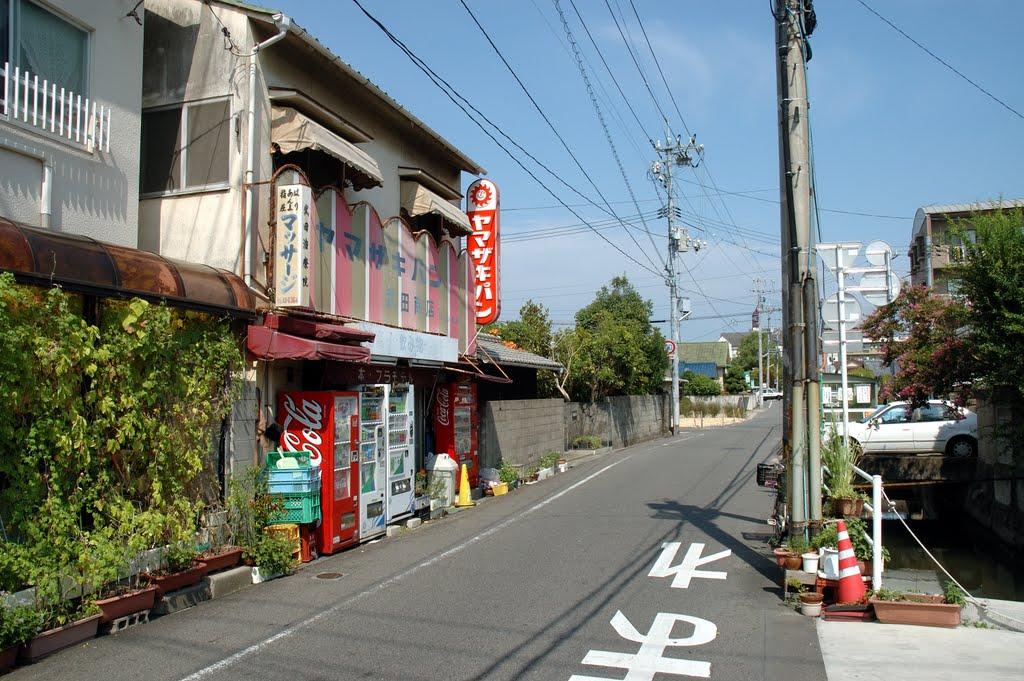 武田商店 山崎パン, Окэйама